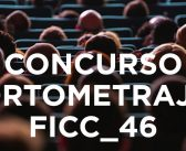 EL FICC_46 abre la inscripción de cortometrajes
